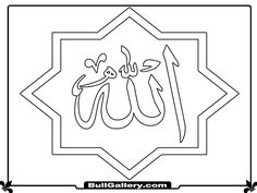 The Prophet Muhammad Coloring Book] Worldofislaminfo
