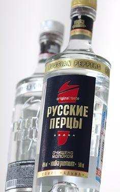 Русские Перцы - водка (2) Label Design, Packaging Design, Graphic Design, Whiskey Bottle, Vodka Bottle, Russian Vodka, Cake Shapes, Beer Packaging, In Vino Veritas