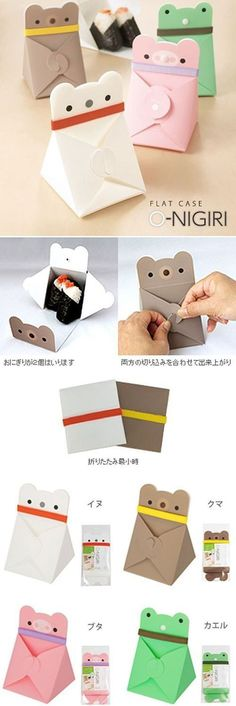 The Flat Case O-Nigiri, an adorable animal shaped box. cute kawaii gift box wrapping idea for gifts and sweets packaging Cool Packaging, Brand Packaging, Gift Packaging, Packaging Design, Packaging Ideas, Diy Paper, Paper Crafts, Origami, Diy Cadeau