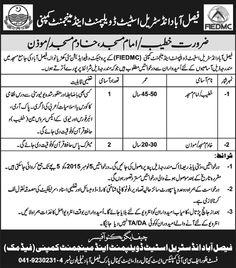 Jobs in Pakistan: Jobs in Faisalabad Industrial Estate Development a...