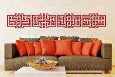 Subhanallah, walhamdulillah, wala ilaha illallah, wallahu akbar -- Simply Impressions (http://www.simplyimpressions.com) ---- Wall Decorations  ---- Wall Decals $20
