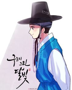 Lee Yeong | Fanart | @Dragon_Way|Moonlight Drawn by the Clouds