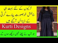Latest Kurti Designs 2020 For Girls - New Kurti Design For Girls - Kurti... - Latest Kurti Design  IMAGES, GIF, ANIMATED GIF, WALLPAPER, STICKER FOR WHATSAPP & FACEBOOK