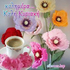 Greek Quotes, Happy Sunday, Good Morning, Inspirational Quotes, Tableware, Amazing, Google, Bebe, Buen Dia