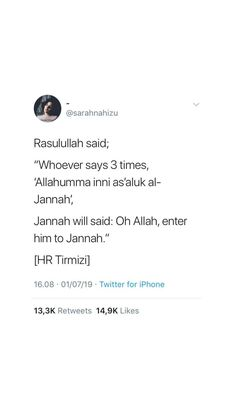 Quran Quotes Love, Quran Quotes Inspirational, Hadith Quotes, Beautiful Islamic Quotes, Allah Quotes, Muslim Quotes, Text Quotes, Mood Quotes, Life Quotes