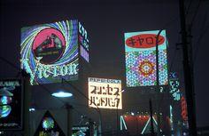tokyo, japan, 1971