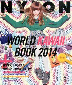 popsister: NYLON JAPAN May 2014
