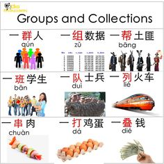 Chinese Measure Words (Part Pairs, Groups, Collections Mandarin Lessons, Learn Mandarin, Chinese Phrases, Chinese Words, Basic Chinese, Learn Chinese, Chinese Picture, China Language, Chinese Lessons