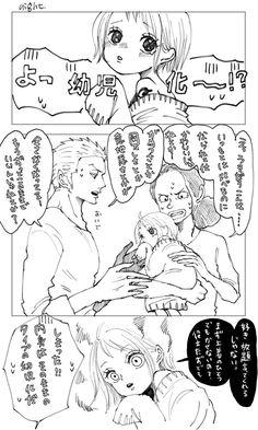 Luffy X Nami, Roronoa Zoro, One Piece Fanart, One Piece Anime, One Peace, Anime Couples Manga, Anime Chibi, Doujinshi, Art Drawings