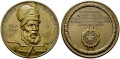 NumisBids: H.D. Rauch Auction 94, Lot 4399 : MEDAILLEN: EUROPA UND ÜBERSEE KROATIEN RUMÄNIEN Karl I....