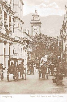 Queens' Road, Central and Clock Tower, Hong Kong.