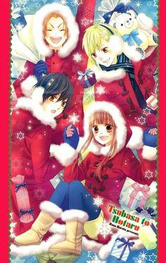 Merry Christmas Tsubasa to hotaru