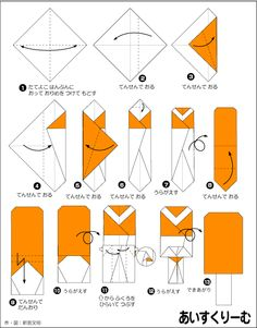 Origami Lollypop – Origami Community : Explore the best and the most trending origami Ideas and easy origami Tutorial Ninja Star Origami, Kids Origami, Origami Paper, Origami Ideas, Food Crafts, Diy And Crafts, Paper Crafts, Origami Step By Step, Paper Artwork