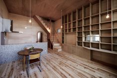 Completed in 2014 in Osakasayama, Japan. Images by Yuko Tada. This small house in the town of Sayama, in Osaka, Japan, sits in a quiet neighborhood and was designed for a couple and their two-child by the. Interior Architecture, Interior Design, Osaka Japan, Wood Interiors, Large Windows, Minimalist Home, Home And Family, Furniture, Home Decor