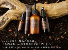 organics hair care - top_make_up_pintennium Organic Hair Care, Organic Shampoo, All Natural Skin Care, Organic Beauty, Skincare Packaging, Cosmetic Design, Natural Cosmetics, Skin Cream, Beauty Care