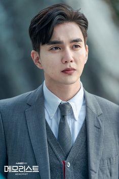 微博 Yoo Seung Ho, Best Kdrama, O Drama, Handsome Korean Actors, Boy Pictures, Kdrama Actors, Drama Korea, Seong, Korean Celebrities