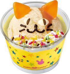 """""""ハッピードール""""は、お好きなキッズサイズのアイスクリームがホイップクリーム、 カラーチョコスプレー、クッキーやチョコレートなどのトッピングでかわいい キャラクターに変身する人気のシリーズです。 「ねこ」のほかに、「うさぎ」、「ぱんだ」も販売中!"""