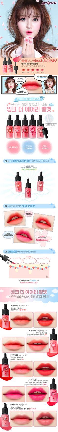 PeriPera,Makeup,Makeup Lip,Lip Stain,NewArrival-20172,,