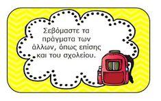 Πρώτα ο δάσκαλος...: Κανόνες και επιβράβευση! Greek Alphabet, Classroom, Teacher, Education, Blog, School Ideas, Class Room, Professor, Teachers