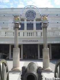 Atlanta Cyclorama - Battle of Atlanta in Atlanta, Georgia: