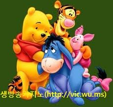 Winnie-the-Pooh Piglet Tigger Eeyore Roo PNG - animation, carnivoran, cartoon, eeyore, festive Disney Winnie The Pooh, Winnie The Pooh Pictures, Winne The Pooh, Winnie The Pooh Birthday, Eeyore Pictures, Cute Disney, Baby Disney, Pooh Baby, Disney Merchandise