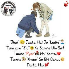 Love Quotes In Hindi, Haiku, True Love, Jokes, English, Thoughts, Fictional Characters, Real Love, Husky Jokes