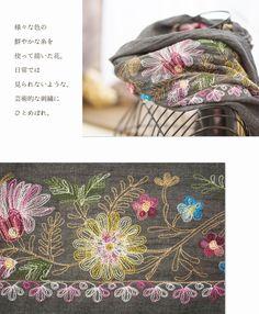 。【再入荷♪7月23日12時&22時より】(グレー)「mori」モロッコ花刺繍。大判ストール