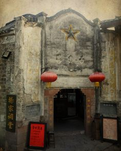 Chinese Theater Architectural Photography Stylized by 8RedFish, $30.00