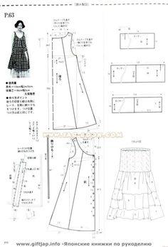 giftjap.info - Интернет-магазин | Japanese book and magazine handicrafts - MRS STYLE BOOK 2009-06