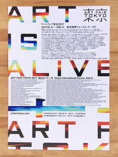 ART IS ALIVE 東京 Text Design, Graphic Design Branding, Graphic Design Posters, Advertising Design, Ad Design, Book Design, Typography Prints, Lettering, Typo Logo