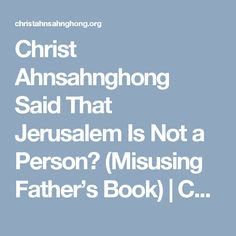 Christ Ahnsahnghong Said That Jerusalem Is Not a Person? (Misusing Father's Book) | Christ Ahnsahnghong who established the WMSCOG