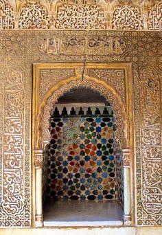 Doorway, Alhambra, Granada, Spain