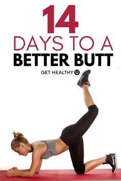 A beautiful booty? Tighter tush? Gorgeous glutes? Let's face it, everyone wants a better butt. But is it possible? Of course it is! That's why we're kicking off our 14 Days To A Better Butt Challenge! If you are willing to put in just a few minutes a day for the next 14 days, you'll be on your way to a better backside. Bonus: your glutes are the biggest muscles on your body, so working those babies not only gives you a better shape, but burns a bunch of calories too.