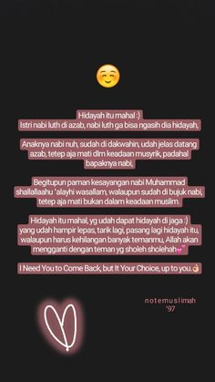 39 Ideas for quotes motivational morning New Quotes, Mood Quotes, Faith Quotes, Motivational Quotes, Life Quotes, Islamic Love Quotes, Islamic Inspirational Quotes, Muslim Quotes, Reminder Quotes