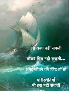 Quotes and Whatsapp Status videos in Hindi, Gujarati, Marathi Good Morning Wishes Quotes, Good Morning Image Quotes, Morning Quotes Images, Good Morning Beautiful Quotes, Good Day Quotes, Morning Greetings Quotes, Good Thoughts Quotes, Good Morning Messages, Morning Images In Hindi
