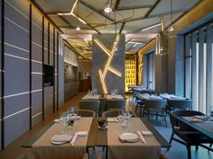 The Restaurant and Bar Design Awards Reach The Edition Japanese Restaurant Interior, Restaurant Interior Design, Restaurant Interiors, Bar Design Awards, Restaurant Pictures, Sushi Restaurants, Home Office Chairs, Tap Room, Cafe Restaurant