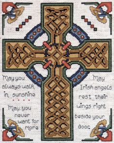 Tobin Celtic Cross Counted Cross Stitch Kit, 8 inch x 10 inch, 14 Count, Multicolor Celtic Cross Stitch, Counted Cross Stitch Patterns, Cross Stitch Charts, Cross Stitch Designs, Cross Stitch Embroidery, Embroidery Patterns, Needlepoint Patterns, Hand Embroidery, Celtic Patterns