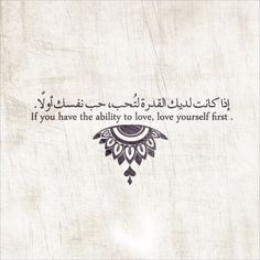 Wise words! Self love is the greatest love
