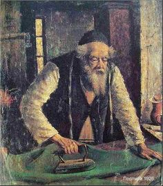 Jewish Artisans - Jewish People in Russia by Yehuda Pen. 1926 - Tailor