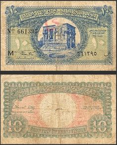 Egypt 20 Pounds P-48 PMG Unc //LA 1976 1976-1978