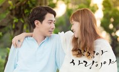 """It's Okay It's Love"""" featured plenty of kisses. """"It's Okay It's Love"""" featured plenty of kisses. The kisses happened early in the drama, happened frequently, and played a part in the healing of the lead characters, played by Jo In Sung and Gong Hyo Jin. It's Okay That's Love, Its Okay, Drama Film, Drama Movies, Kim Min Hee, Gong Hyo Jin, Jo In Sung, Star Awards, Actor"""