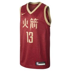 040a4198f3f LeBron James City Edition Swingman (Los Angeles Lakers) Older Kids  Nike  NBA Jersey
