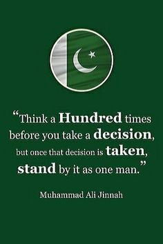 Muhammad Ali, True Words, Pakistan, Take That, Motivation, Quotes, Quotations, Quote, Shut Up Quotes