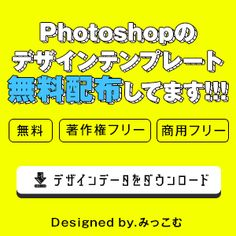 Illustratorで日本語文字を加工してロゴを作る!文字の繋げ方 | みっこむ Photoshop Illustrator, Ui Design, Banner, Typography, Study, Layout, Illustration, Tips, Inspiration