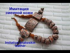 Видео МК - Имитация кожи змеи с помощью FIMO. Обсуждение на LiveInternet - Российский Сервис Онлайн-Дневников