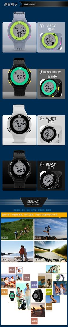 2018 New CU Brand Sports Watch Fashion Alarm Waterproof Military Digital Watches For Man and Woman Casual Wristwatches Clock  96% of buyers enjoyed this product!756 orders  Price:  US $15.50  #FreeShipping #BuyWatches #WomensWatches #SportsWatches #HotsaleWatches