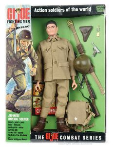 The WW II Japanese soldier. Looks evil doesn't he!