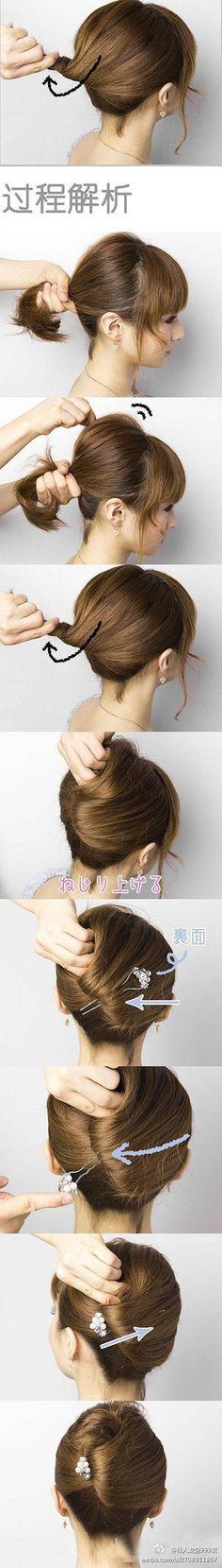 很美的短发盘发,超实用的盘发技巧,让你魅力飙升,一定要学!图片来源于网络 @私人发型999款