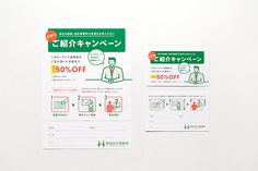 Harada Accounting Office Pamphlet on Behance