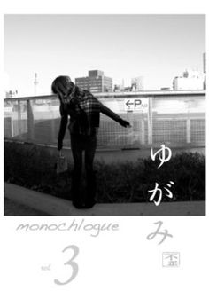 http://www.yugami.net/